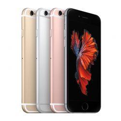 IPHONE 6S LIKENEW 99% (QT)